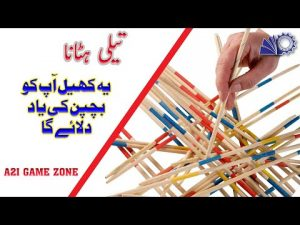 Kids Activity To Improve Focus and Fine Motor Skills | A2I Game Zone