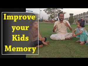 How to Improve Kids Memory | Must Watch this Video | Academia 2 Industry